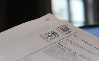 Situación actual de las reclamaciones por la cláusula suelo en Galicia | Rúa Abogados